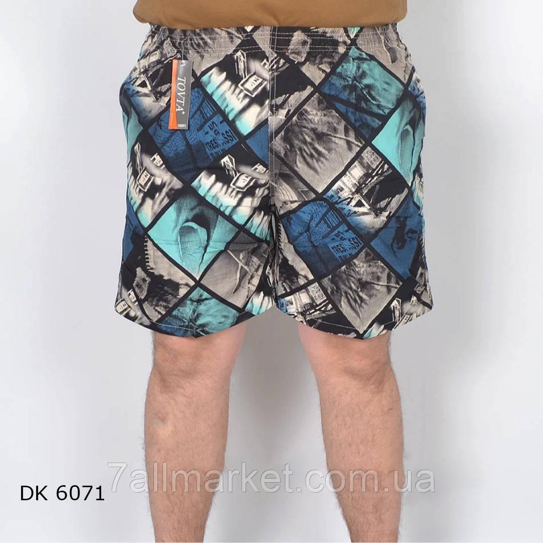 """Шорты мужские модные с сеткой, размеры M-3XL (микс) """"NICOLAS"""" купить недорого от прямого поставщика"""