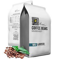 Кофе Krimei M5 Larosso зерно 80% арабика 750грамм
