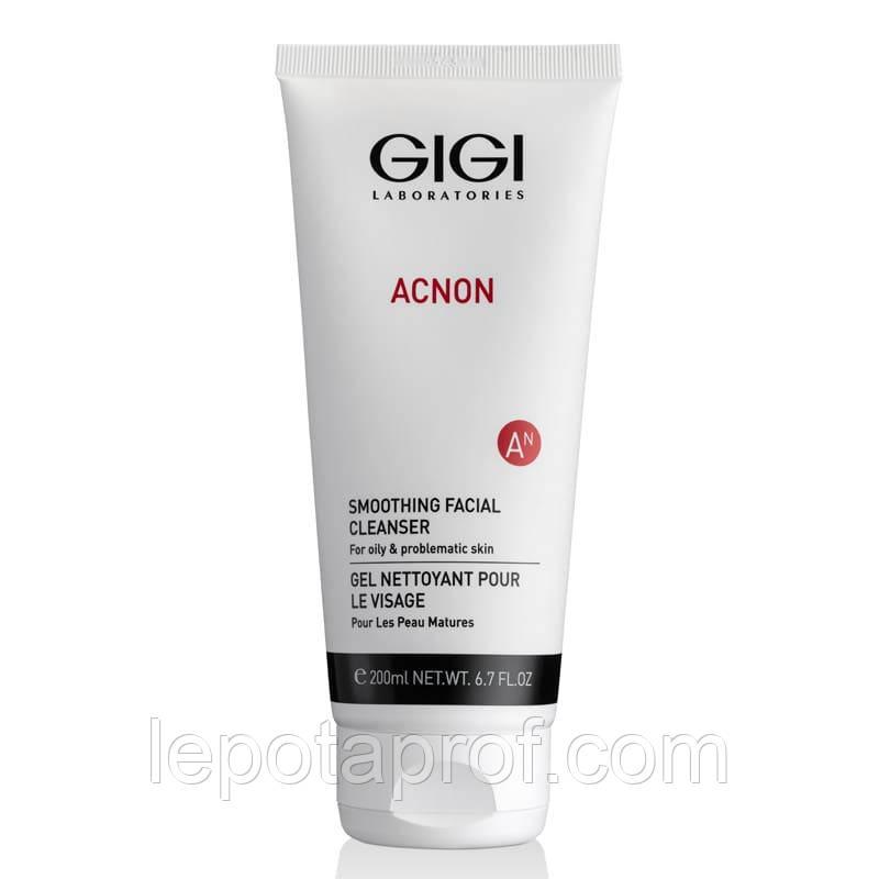 Мыло для глубокого очищения GIGI Acnon Smoothing facial cleanser, 200 ml