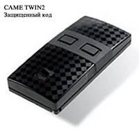 Пульт дистанционного управления CAME  TWIN 2 Rolling Code