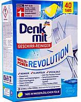 Таблетки для посудомийних машин Denkmit Revolution 40 таблеток