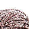 Полый стразовый шнур Розовый 50 см