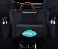 Органайзер автомобільний для речей водія і пасажирів (АОС-400-40)