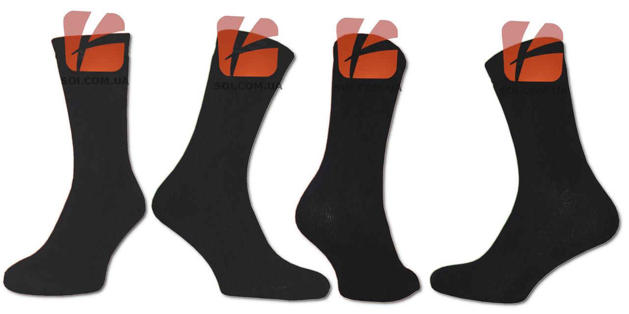Махрові чоловічі шкарпетки (чорні)