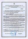 Кабель  ВВГ-П 3 х 1,5 ПК, фото 3