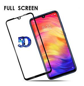 Полноэкранное 5д стекло для Xiaomi Redmi 8 8A на весь экран захисне скло на Сяоми редми 8 8а черное качество
