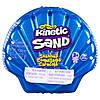 Набор песка для детского творчества - KINETIC SAND РАКУШКА ГОЛУБАЯ (71482B)