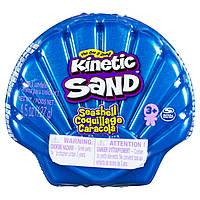 Набор песка для детского творчества - KINETIC SAND РАКУШКА ГОЛУБАЯ (71482B), фото 1