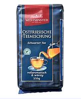 Чай черный WESTMINSTER. Ostriesische Teemischung, 250г
