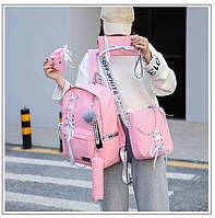 Школьный набор Pink рюкзак, сумка, пенал, косметичка и мешочек  5в1 для девочки. Помпон в подарок