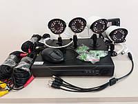 Камеры Наблюдения проводные наружные и Регистратор UKC 520 AHD 4ch Gibrid 4.0MP