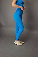 Лосины женские с высокой посадкой fitU Голубые
