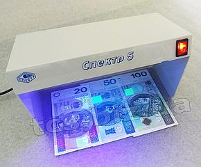 Спектр 5 (Электронная версия) Детектор валют, фото 2