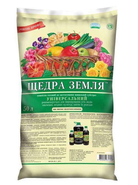 Торфяной субстрат Щедра Земля 50л - Агролавка - Интернет-магазин в Одессе