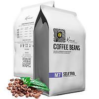 Кофе Krimei M7 Seletra зерно 90% арабика 750грамм