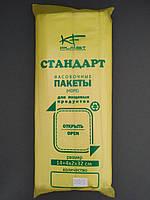 Пакет полиэтиленовый для фасовки пищевых продуктов, 14+4х2х32, плотность 6 мкм, 800 шт. в упак.