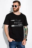 Мужская  футболка с надписью батал