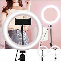 Кільцева лампа led LC-330 33 див. Світлодіодне кільце для селфи з тримачем для телефону, фото 1