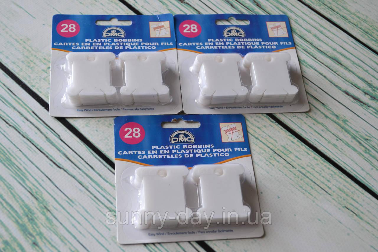 Бобинки плаcтиковые для мулине DMC