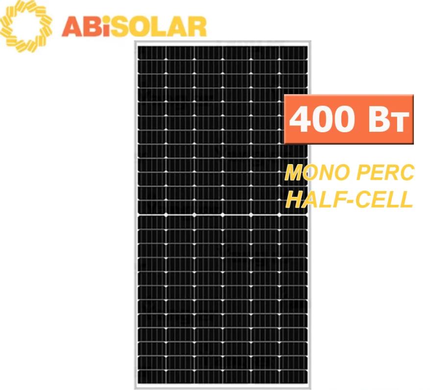 Солнечная батарея Abi-Solar 400-72MHC, 400Wp