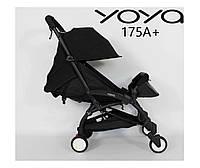 Детская прогулочная коляска YOYA 175A + черная