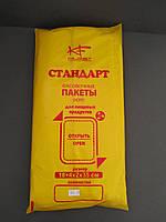 Пакет полиэтиленовый для фасовки пищевых продуктов, 18+4х2х35, плотность 6 мкм, 800 шт. в упак.