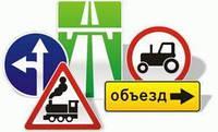 ДСТУ 4100-2014 Сотовая светоотражающая пленка ORALITE 6700 для дорожных знаков и указателей