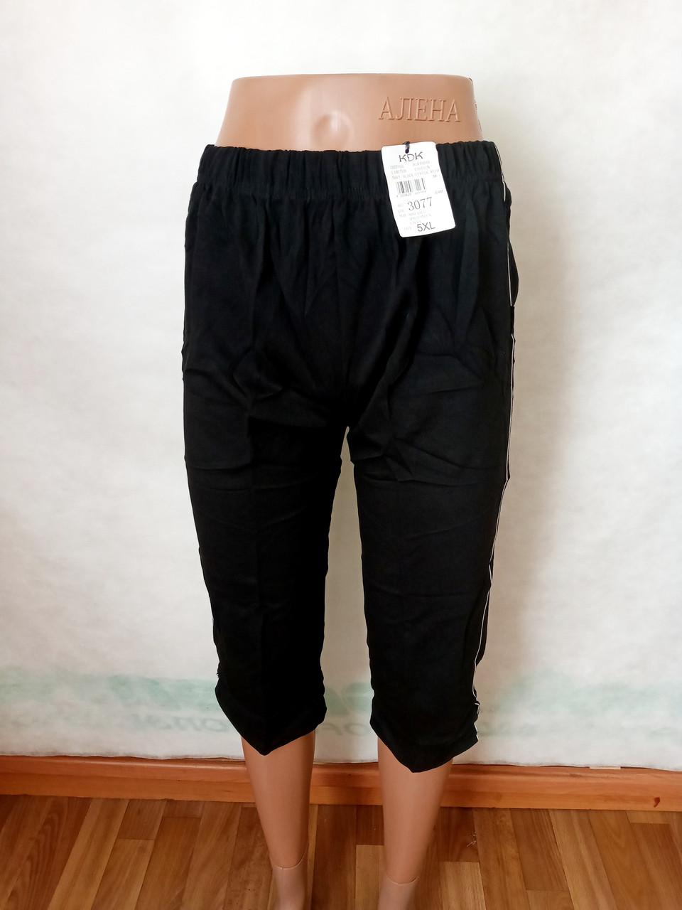 Бриджи шорты женские р.48.Цвет черный. От 4шт по 53грн.