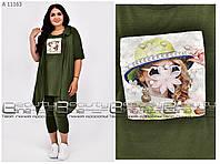 Женский летний костюм тройка футболка + кардиган + лосины большого размера Р- 64, 66, 68, 70, 72, 74 хаки