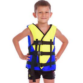 Жилет рятувальний дитячий UR 10-30 кг PL-3548