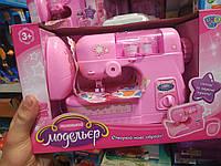 Игрушечная детская швейная машинка