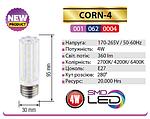 CORN-4 LED 4Вт Е27 світлодіодна лампа, фото 2