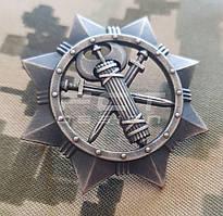 Кокарда ВСП /Беретний знак Військова Служба Правопорядку металл