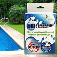 Биопрепараты для септиков, бассейнов