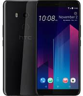 "Смартфон HTC U11 Plus 6/128GB Black, 12/8Мп, IP68, 2sim, 6"" SLCD, 4G (LTE), 3930mAh, Snapdragon 835"