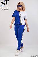Костюм летний легкий футболка и брюки двойка повседневный для женщин, синий-электрик