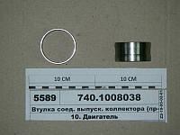 Втулка коллектора выпускного КамАЗ соединительная (покупн. КамАЗ), фото 1