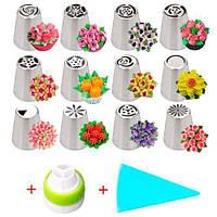 Набор кондитерских насадок 12шт для кремовых цветов + мешок + переходник