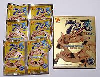 Эффективный препарат для потенции  - Bian 72, (Биан 72)