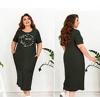 / Размер 52,54,56,58 / Женское яркое и привлекательное платье батали / 00099К-Хаки