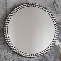 Круглое зеркало Gallery Direct Fallon (5056315932036)