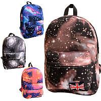 Практичный трикотажный рюкзак в цветах на молнии