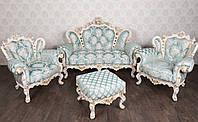 """Комплект м'яких меблів у стилі Бароко """"Белла"""", у наявності, від виробника"""