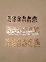 Наклейки на ногти 3Д цветы