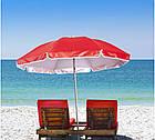 Пляжный зонт с наклоном 200 см Umbrella Anti-UV ромашка красный, фото 3