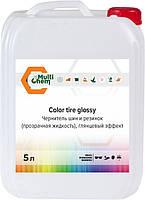 Чернитель шин и резинок (прозрачная жидкость), глянцевый эффект Color tire glossy 5 л