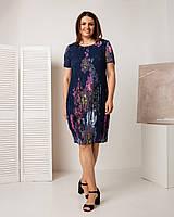 Платье шифоновое, гофрированное синего цвета с цветочным принтом