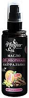 Натуральное масло Mayur от растяжек при беременности 120 мл