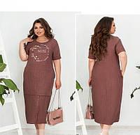 / Размер 52,54,56,58 / Женское яркое и привлекательное платье батали / 00099К-Кирпичный