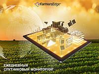 Ежедневный спутниковый мониторинг - FarmersEdge